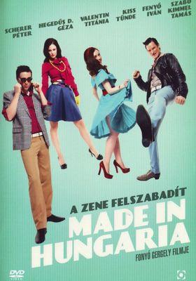 『メイド・イン・ハンガリー』のポスター