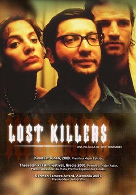 잃어버린 살인자들의 포스터