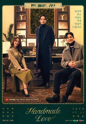Handmade Love 's Poster