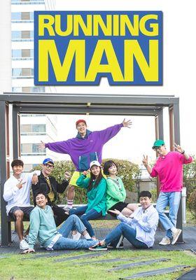 『ランニングマン』のポスター