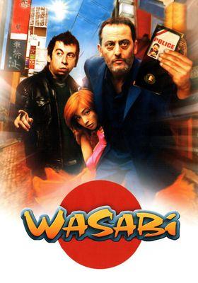 『WASABI』のポスター