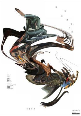 Kuro's Poster