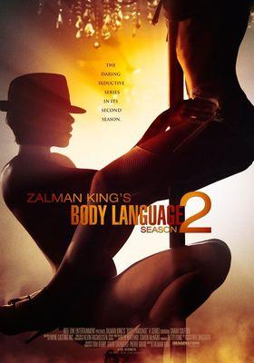 잘만 킹의 바디랭귀지 시즌 2의 포스터