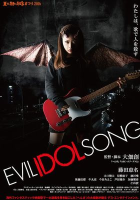 Evil Idol Song's Poster