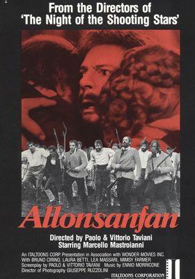 알롱상팡의 포스터