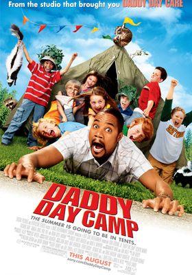 대디 데이 캠프의 포스터