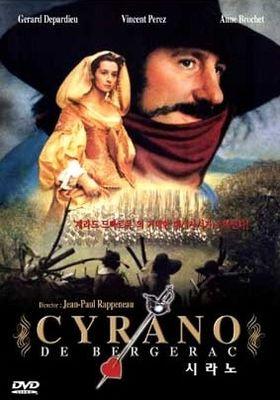Cyrano de Bergerac's Poster