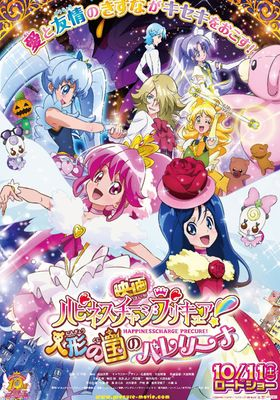 Happinesschrge Precure's Poster