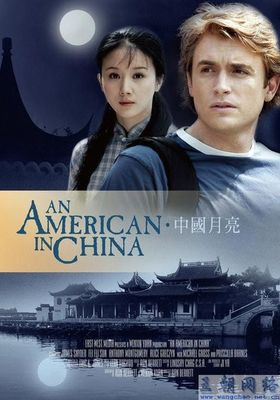 An American in China's Poster