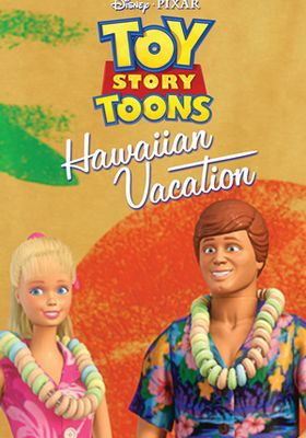 하와이안 베케이션의 포스터
