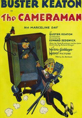 『キートンのカメラマン』のポスター