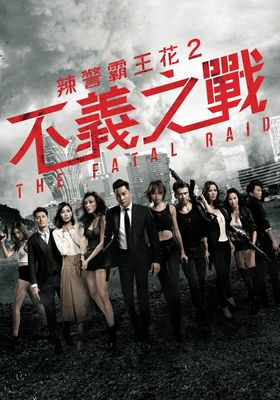 The Fatal Raid's Poster