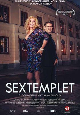 섹스 템플릿의 포스터