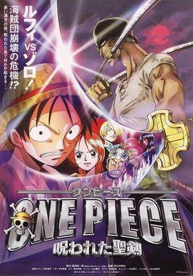 『ONE PIECE 呪われた聖剣』のポスター