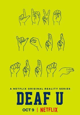 데프 U의 포스터