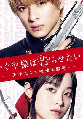 Kaguya-sama: Love Is War's Poster