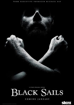 블랙 세일즈 시즌 1의 포스터