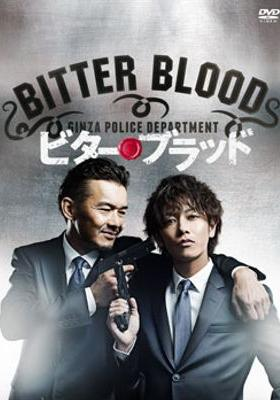 Bitter Blood's Poster