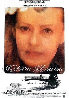 루이스의 포스터