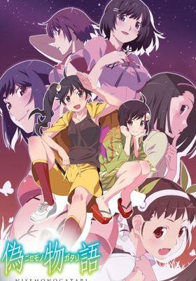 Nisemonogatari's Poster