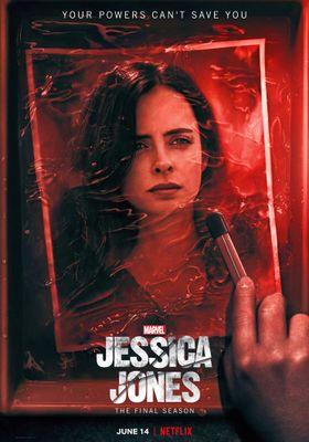 제시카 존스 시즌 3의 포스터