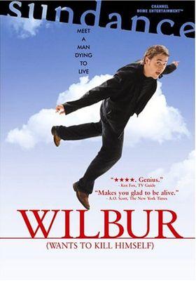 윌버의 포스터