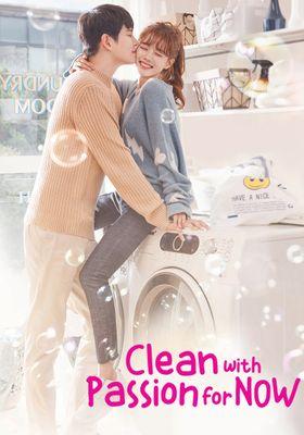 일단 뜨겁게 청소하라의 포스터