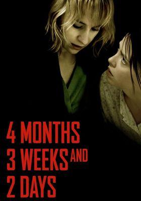 『4ヶ月、3週と2日』のポスター