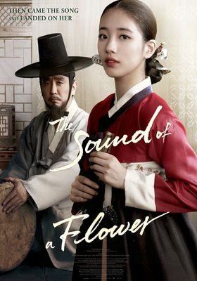 The Sound of a Flower's Poster