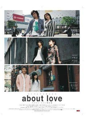 사랑에 관한 세 가지 이야기의 포스터