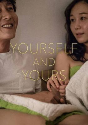 Yourself and Yours's Poster