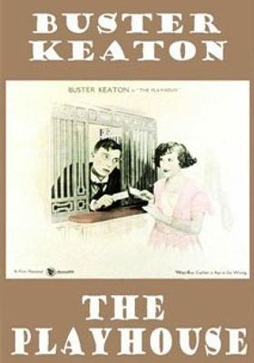 『극장』のポスター