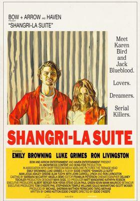 『Shangri-La Suite(原題)』のポスター