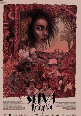 비탄의 정글의 포스터