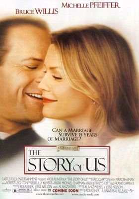 『ストーリー・オブ・ラブ』のポスター