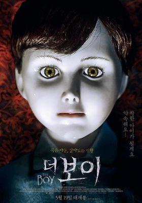 『ザ・ボーイ 〜人形少年の館〜』のポスター