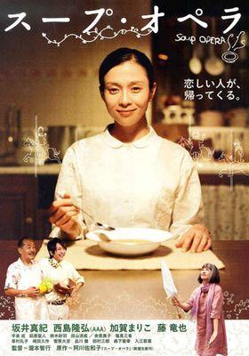 Soup Opera's Poster