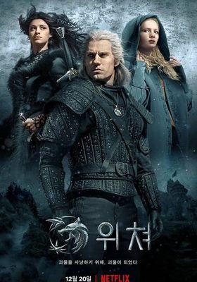 『ウィッチャー シーズン1』のポスター