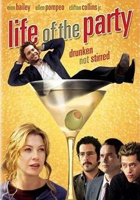 라이프 오브 더 파티의 포스터