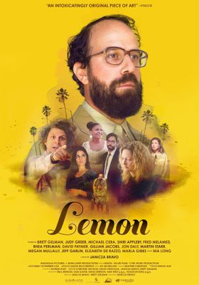 레몬의 포스터