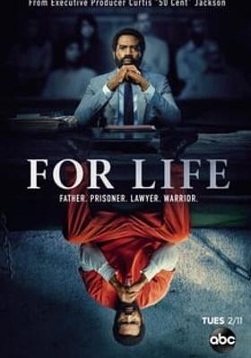 『For Life(原題) シーズン1』のポスター