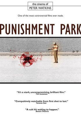 『懲罰大陸★USA』のポスター