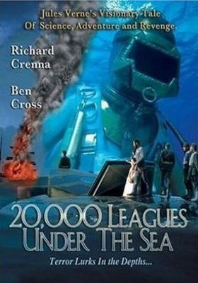 『해저 2만리』のポスター
