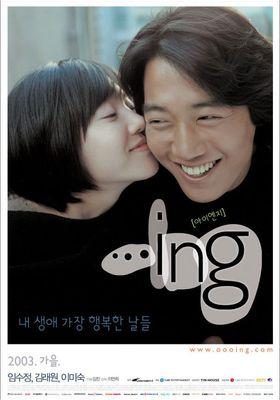 ...ing's Poster