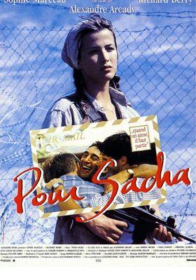 For Sasha's Poster