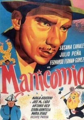마니코미오의 포스터