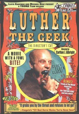 악마 루터의 포스터