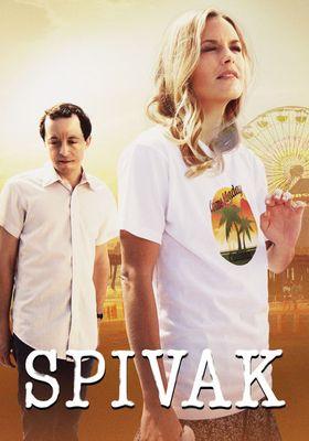 『恋するスピヴァク』のポスター