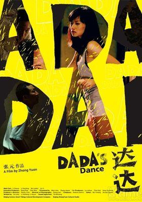 다다의 춤의 포스터