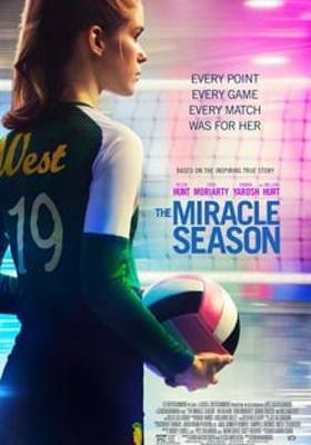더 미라클 시즌의 포스터